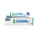 好易康生物牙膏0号(预防多种口腔问题)