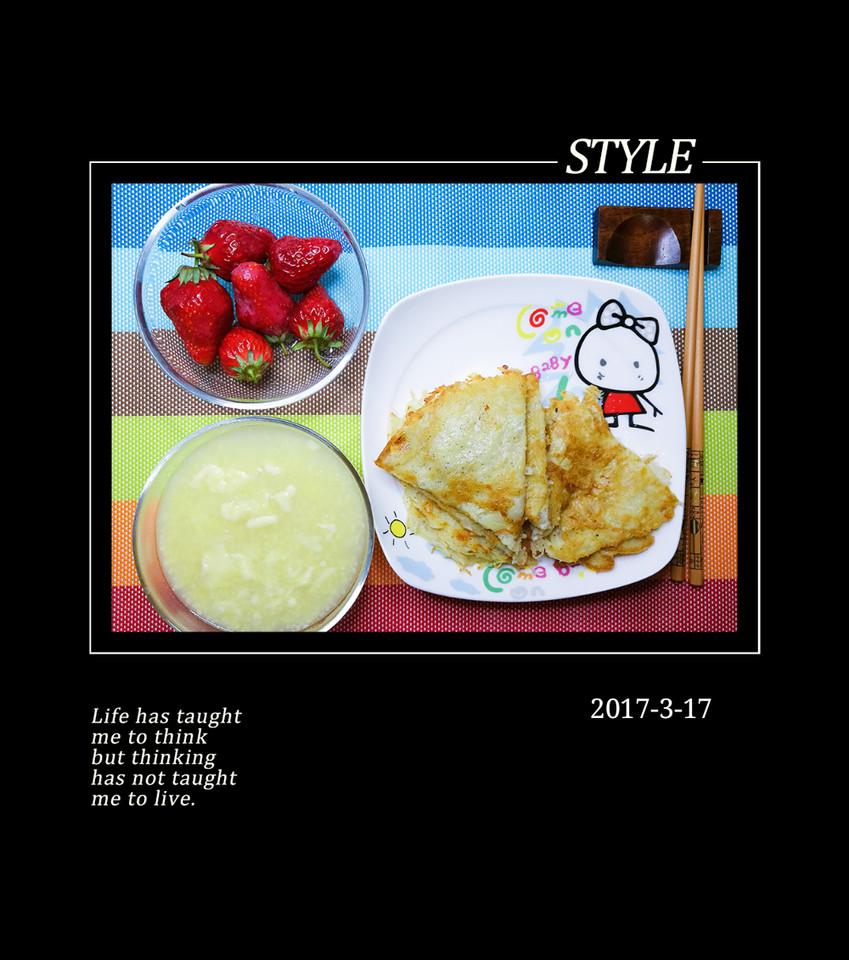 journal_insert_pic_732804459