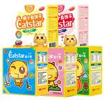 婴儿乐猫小鱼五盒(BabyBox试用单盒体验 5种口味随机发放)