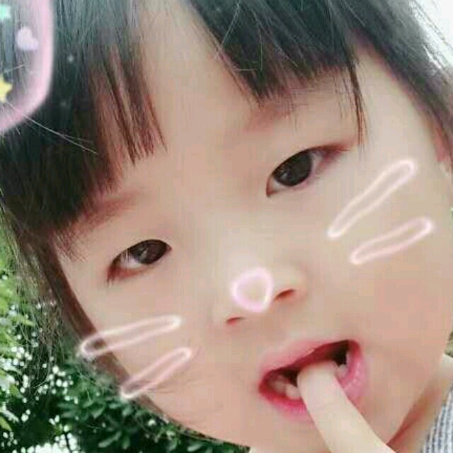 爱宝贝小涵