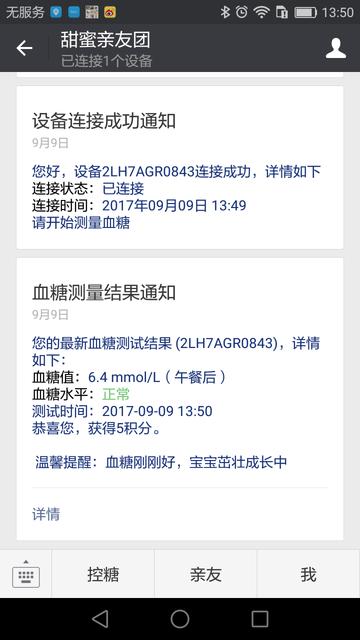QQ图片20170910135549.png