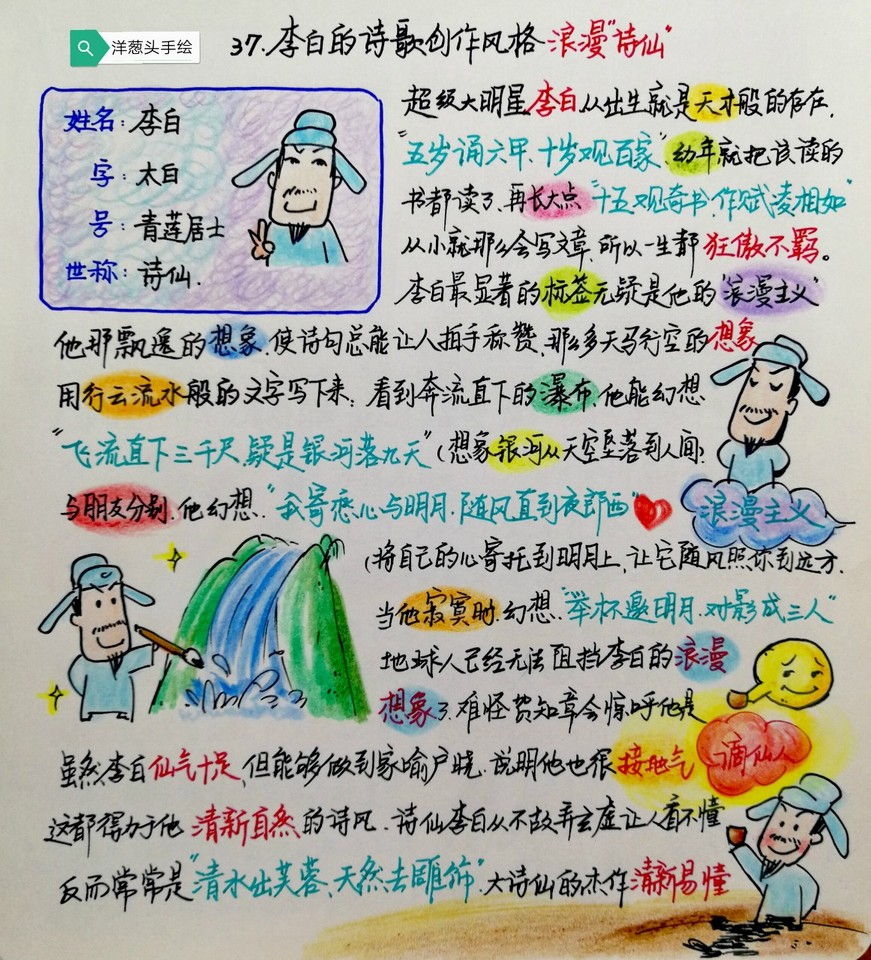 journal_insert_pic_1079441403