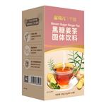 黑糖姜茶3条试用装