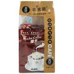 吉意欧滤泡式摩卡咖啡64g