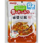 明治麻婆豆腐
